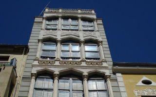 Casa de Faustina Leirado