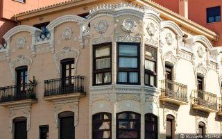Casa Tejedor
