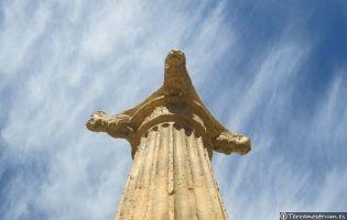 Detalle Rollo de Justicia - Vadocondes