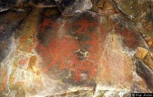 Pinturas rupestres - Peña Mingubela