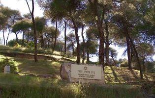 Cementerio Judío - Segovia
