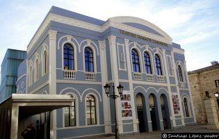 Teatro Ramos Carrión - Zamora