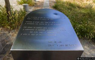 Palabras del Zohar - Ávila