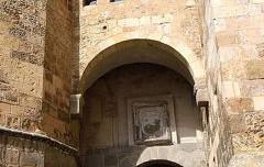 Puerta de San Andrés | Segovia