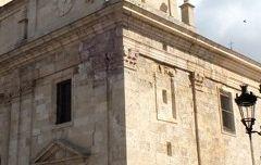 Santa María - Briviesca