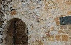 Puerta del Obispo - Zamora