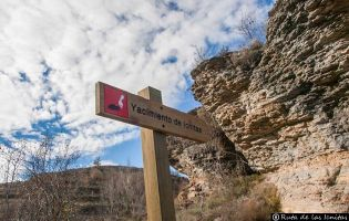 Yacimiento Serrantes - Villar del Río