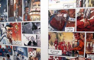 Cultura en Segovia - Exposiciones en la Alhóndiga