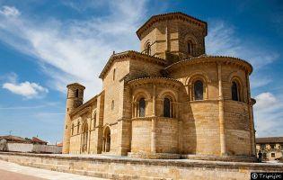 Iglesia de San Martín de Tours - Frómista