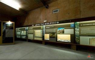 Yacimiento arqueológico Siega Verde